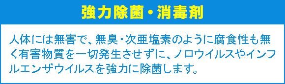 sp_1901_03